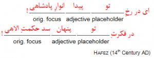 adjective2_EN