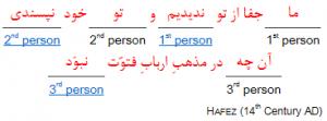 person1_EN
