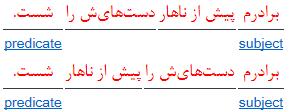 sentence8_EN